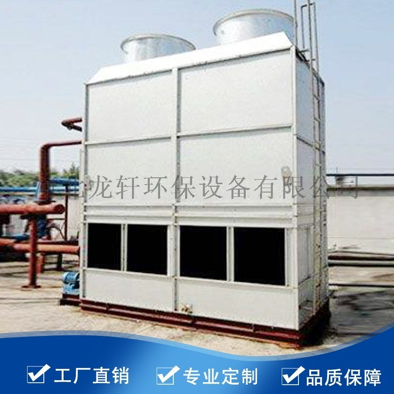 超低耗能节能闭式冷却塔 横流式闭式冷却塔
