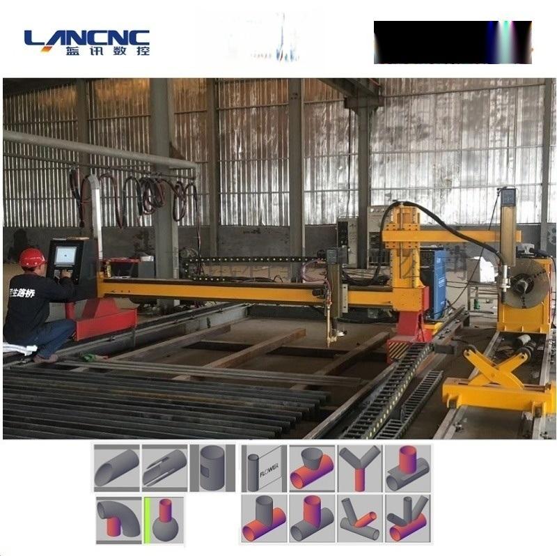 板管等离子数控切割机 管板数控切割机 管板一体机