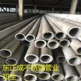工業不鏽鋼無縫管,304不鏽鋼無縫管