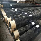 晉城 鑫龍日升 硬泡聚氨酯保溫管DN400/426聚氨酯熱水保溫管