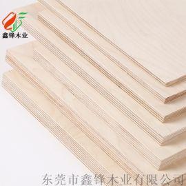 桦木胶合板多层板夹板包装板环保木材厂家生产胶合板