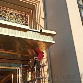 天津外墙铝屋面板加工定做