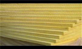 安阳岩棉复合板 岩棉板 外墙酚醛板 型号全出货快