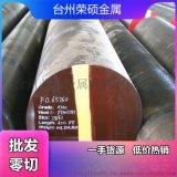浙江CrWMn工具钢 CrWMn圆钢是什么材料
