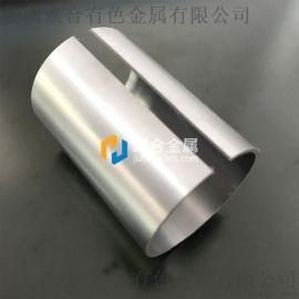 高纯度钽件定制钽加工件钽加工件 TA1钽加工件