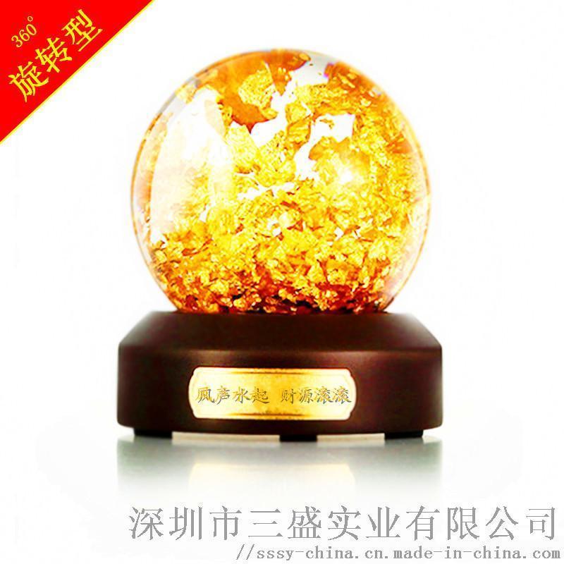 專業加工旋轉式金箔風水球定製金箔招財水球金箔水晶球