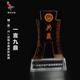 一言九鼎水晶奖牌 企业合作/员工奖杯刻字