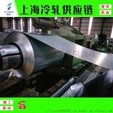 SPCC冷轧卷板 DC01冷轧板BLC冷轧钢带