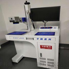 深圳数据线高清激光打标机充电宝激光刻字机充电器