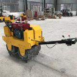 工程工地路面压路机厂家 小型压实机座驾式手扶压路机