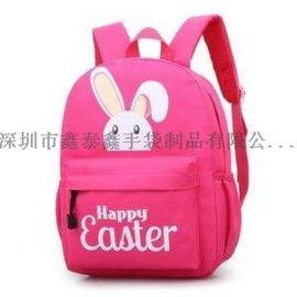 學生包背包書包定制可印LONG