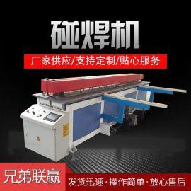 供应兄弟牌XD-3000塑料板材焊接机