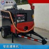 马路灌缝机重庆璧山县60L灌缝机