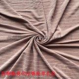 仿銅氨莫代爾錦綸單孔絲  時裝連衣裙吊帶衫面料
