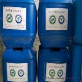 成都反渗透阻垢剂,蓝旗BF-106阻垢剂厂家直销
