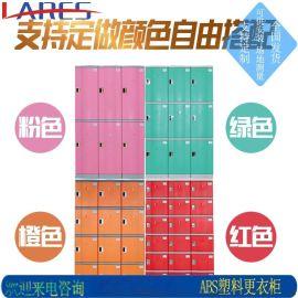 abs更衣柜 工业塑料柜  健身房储物柜