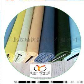 涤棉染色口袋布,工装布,衬衫面料