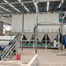 加工袋式除尘器 单机脉冲布袋除尘器怎么组成的