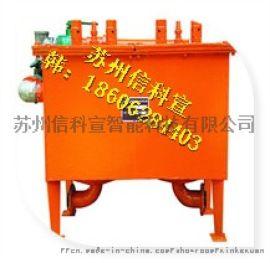 福建连续式负压自动排渣放水器 PZ-L型厂家直销