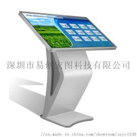 55寸广告机多媒体触控一体机液晶触摸显示屏查询机