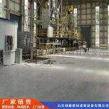 新型勻質板生產設備廠家