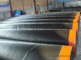 3pe防腐钢管的使用对环境的要求