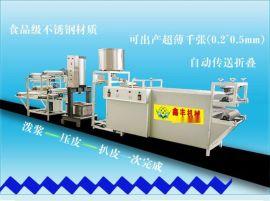 豆腐皮机泼浆均匀 豆皮机操作简单  广东千张机