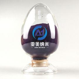 纳米六硼化镧红外阻隔材料,   阴极用高纯硼化镧