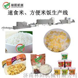 自热米饭生产设备
