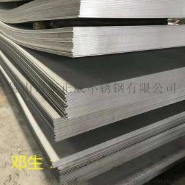 福建不锈钢激光割板,201不锈钢工业板