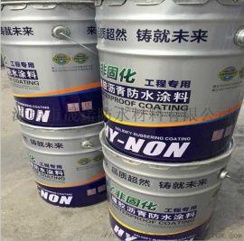 浙江非固化橡胶沥青防水涂料厂家
