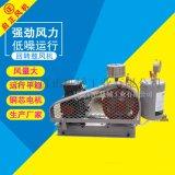 HCC125A迴轉式風機環保曝氣用風機