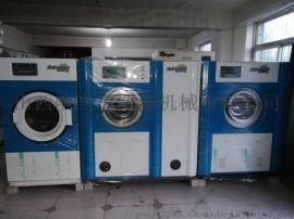 吕梁二手干洗机二手水洗机二手烘干机 二手洗衣设备