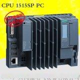 西門子S7-1500 PLC 一級代理