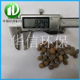 曝气生物滤池3-5mm5-8mm重质生物陶粒滤料