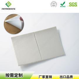 免费拿羊单面带胶PE泡棉缓冲垫