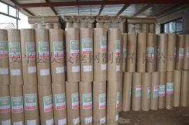 本厂专业生产各种类型电焊网、外墙保温网、新市水貂笼