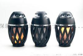 充电LED火焰灯蓝牙音响 创意低音炮 发光气氛灯