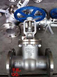 不锈钢法兰闸阀图片、温州生产不锈钢法兰闸阀厂家