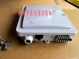 展光12芯光纤分纤箱