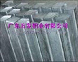 6011铝合金方棒制造商