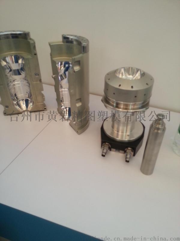 专业开发精密模具 德国克朗斯吹瓶机模具