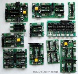 变频器VFPS1-4400KPC-WN东芝变频器VFPS1-2220PM-WN
