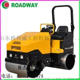 ROADWAY 压路机 RWYL52C小型驾驶式手扶式压路机 厂家供应液压光轮振动压路机网络直销台湾