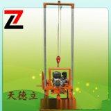 小型家用打井机钻井机支架式水井钻机电机汽油机二选一 厂家直销