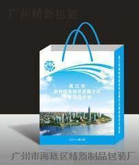 礼品纸袋 JX-0021