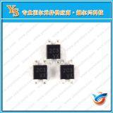 線性霍爾晶片HG-106A