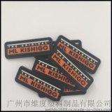 PVC滴塑膠章 塑膠標籤牌 lebel商標 廣州工廠