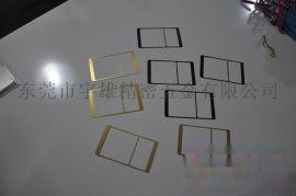 加工定制五金手机配件 铝合金不锈钢配件冲压加工 金属表面鎬光加工