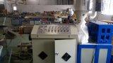 HDPE管挤出机 PE硬管管挤出机